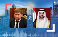 محمد بن زايد يهنئ هاتفيا رمضان قاديروف بفوزه في الانتخابات الرئاسية في الشيشان الروسية