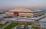 طرح تذاكر كأس العرب للجمهور .. والإمارات مع سوريا على استاد راس أبوعبود