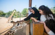 حديقة الحيوانات بالعين معلم سياحي وموطن لأكثر من 4000 حيوان
