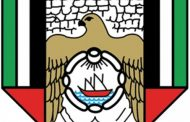 بلدية دبا الفجيرة تصدر 510 رخص تجارية خلال شهرين