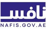 الإمارات تطلق برنامج