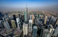 مركز دبي للسلع المتعددة يسجل أفضل أداء في شهر أغسطس منذ بدايته في عام 2002