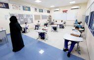 فحص كوفيد مجاني للطلبة والكوادر العاملة في المدارس الحكومية