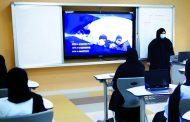 18 قاعدة لاستخدام الحاسب الآلي وخدمات الإنترنت لطلبة المدارس