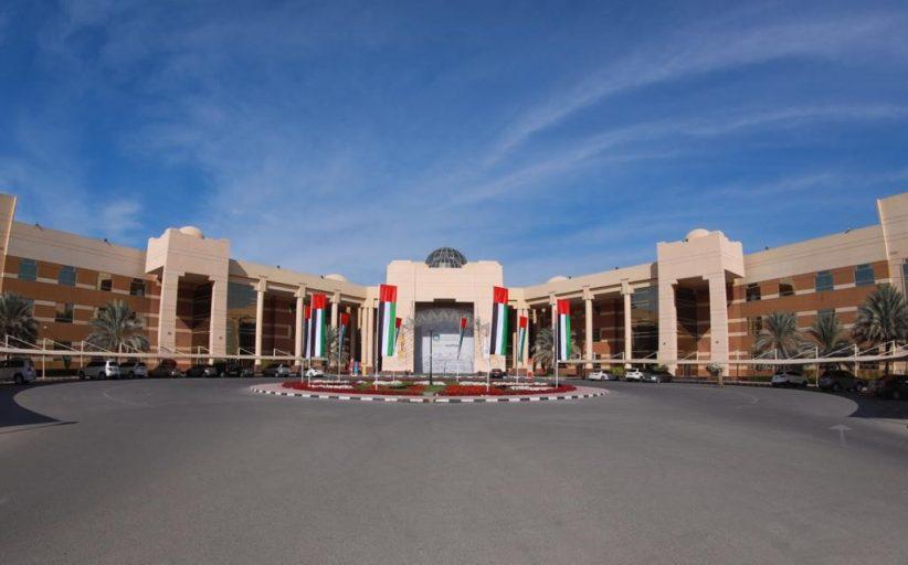 جامعة عجمان تنضم إلى أكاديمية أمازون ويب سيرفيسز (AWS Academy)