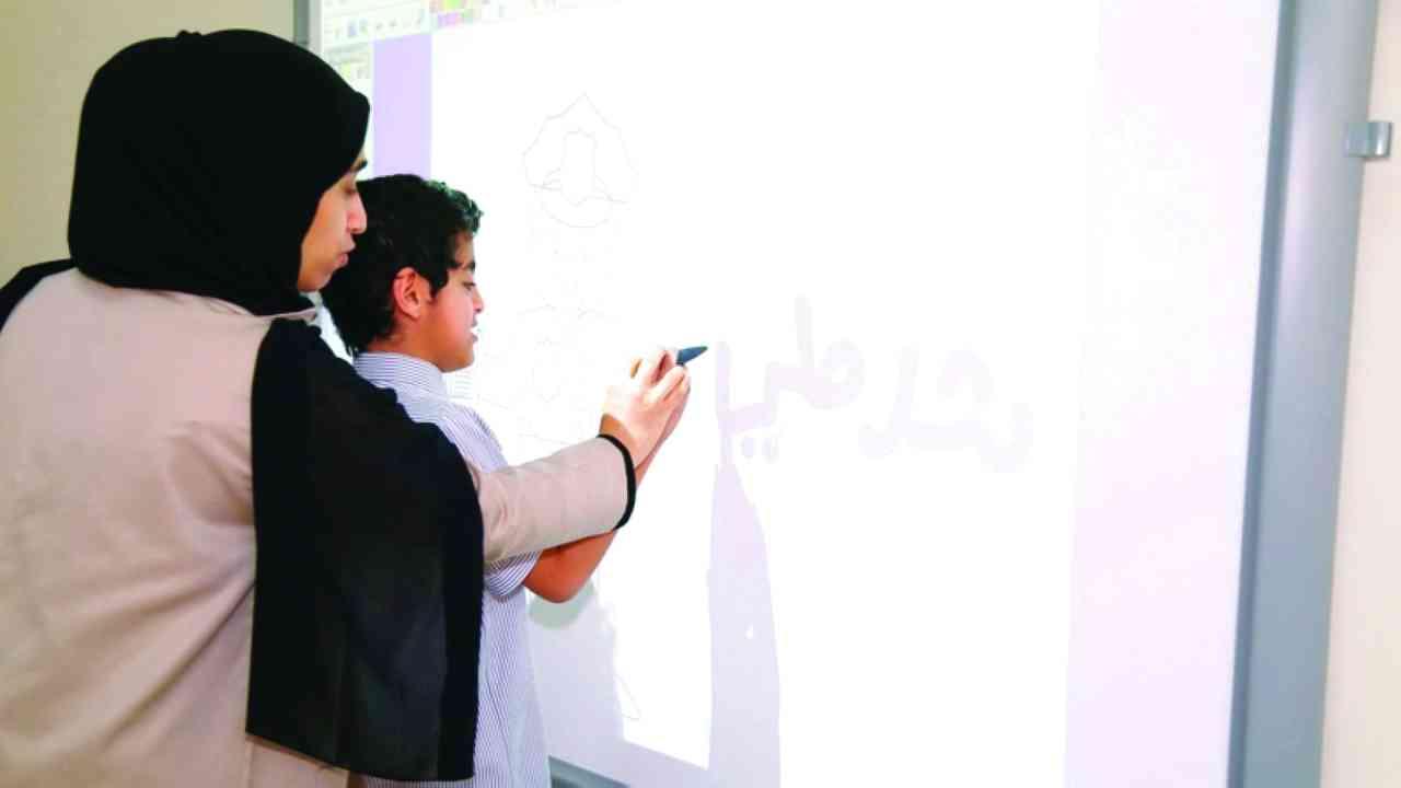 5 مقترحات تطويرية لمنظومة التعليم «عن بُعد» لأصحاب الهمم