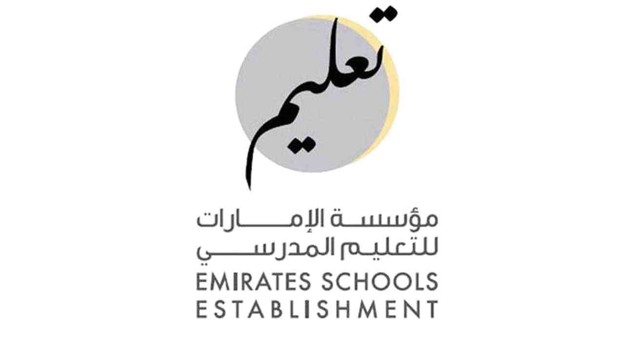 «الإمارات للتعليم» تحدد مهام فريق التعلم الذكي في المدارس الحكومية