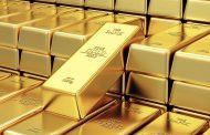 الذهب يهبط إلى قاع شهر ونصف