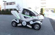 أول سيارة قابلة للطي في العالم..