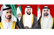 رئيس الدولة ونائبه ومحمد بن زايد يهنئون خادم الحرمين الشريفين باليوم الوطني الـ91 للمملكة