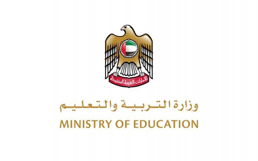 فحوصات «بي سي آر» مجاناً بالمنشآت التعليمية للطلبة والإداريين والأكاديميين المطعَّمين