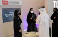 زكي نسيبة: جامعة الإمارات تواكب استراتيجية الدولة في التحول الرقمي
