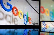 جوجل تقلص العمولة المفروضة على ناشري التطبيقات في «بلاي ستور»