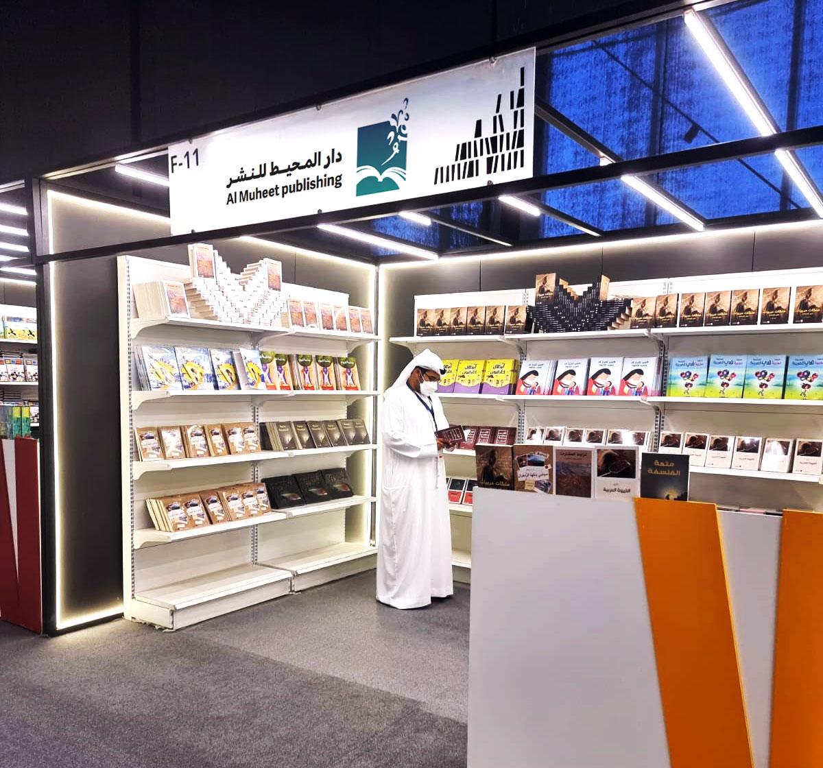 الموروث الشعبي.. تجذُّر الثقافة وأصالة الهوية مشاركة إماراتية لافتة في معرض الرياض الدولي للكتاب 2021.