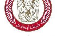 شرطة أبوظبي تنعى 4 شهداء في حادث سقوط طائرة أثناء تأدية الواجب