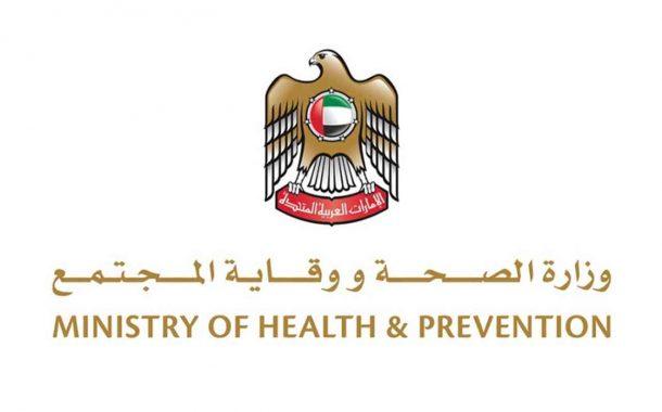 الإمارات تسجل 94 إصابة جديدة بكورونا