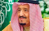 السعودية تمدّد صلاحية تأشيرات الزيارة لمن هم خارج المملكة